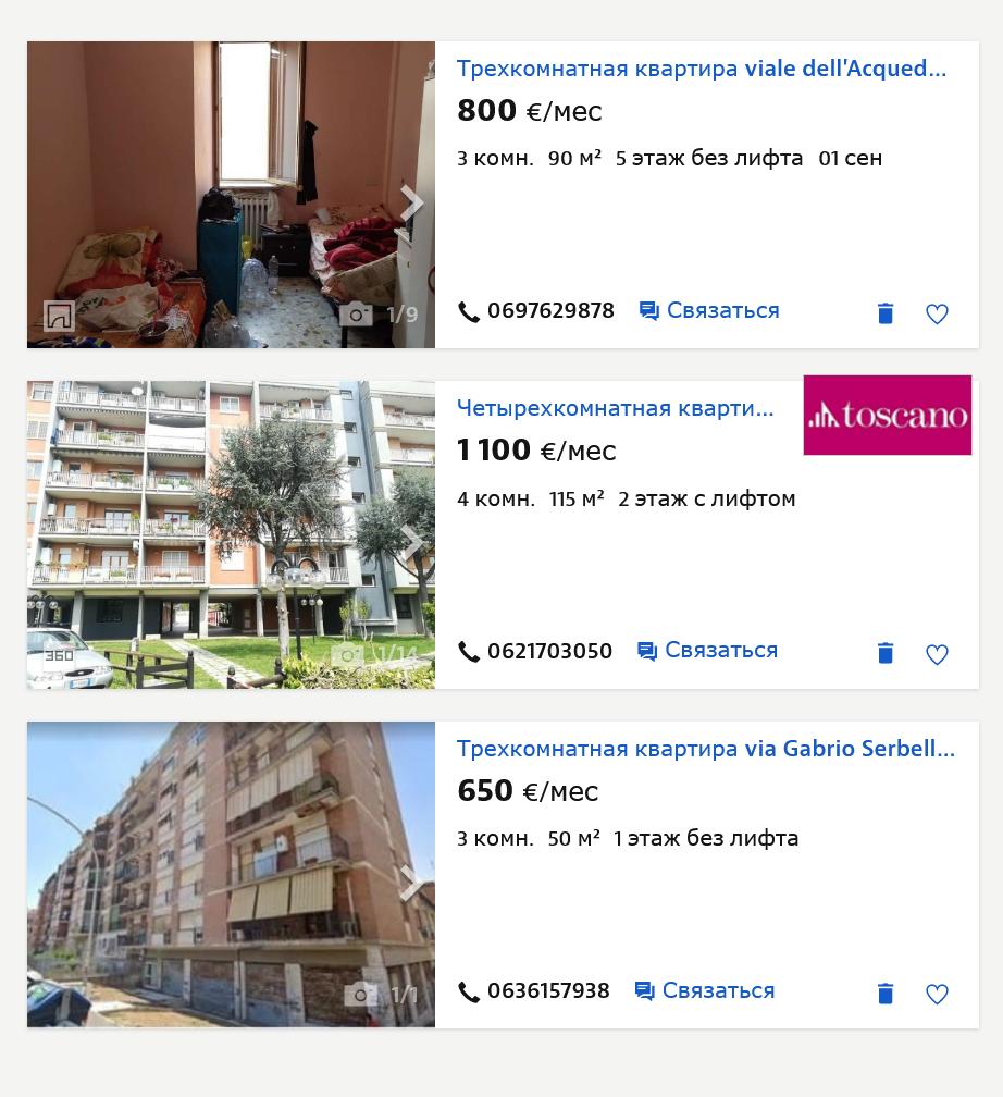 А в неудачном районе Тор-Пиньяттара за 650€ можно найти даже квартиру с двумя спальнями. Источник: Idealista