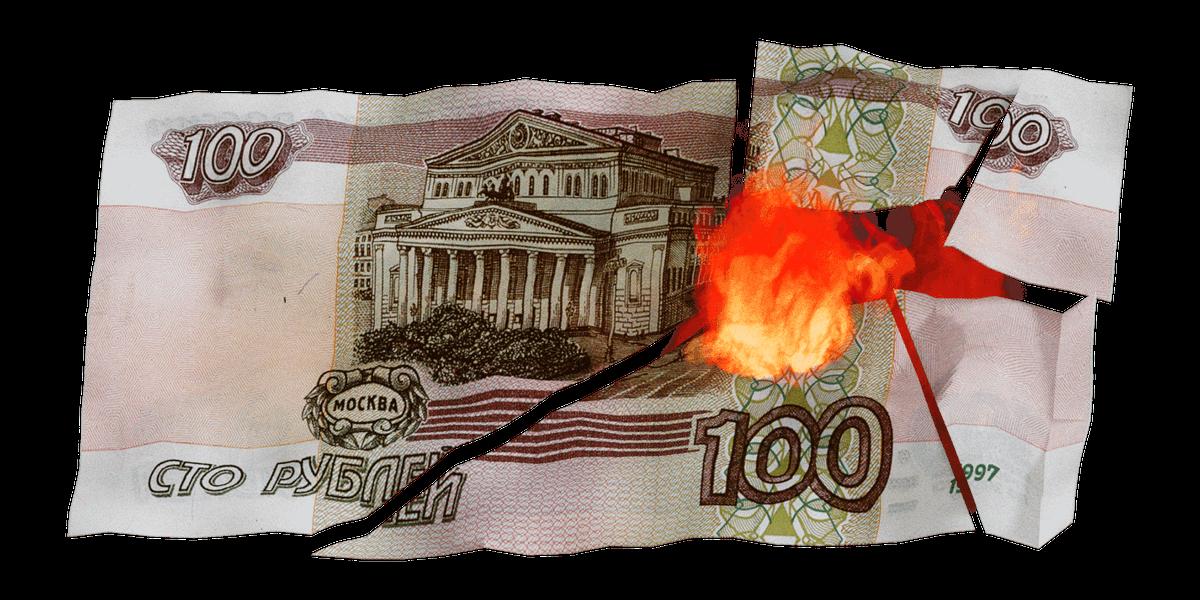 Какой вы финансовый кризис?