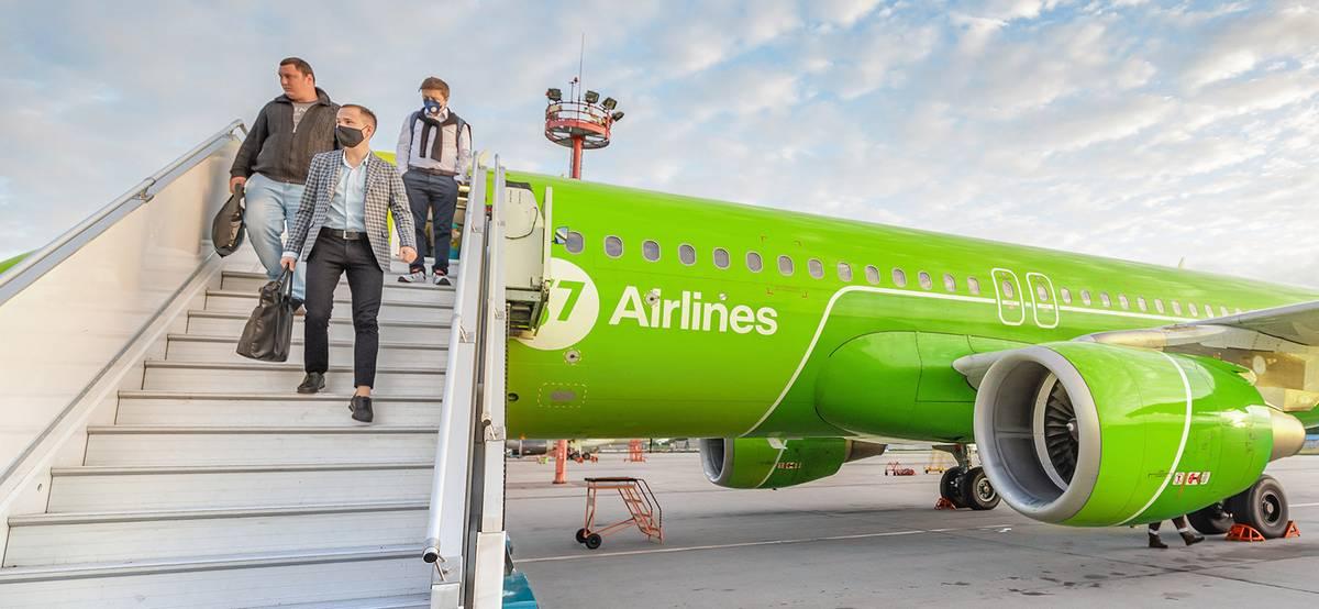 Авиакомпания S7 запустит лоукостер в 2022году