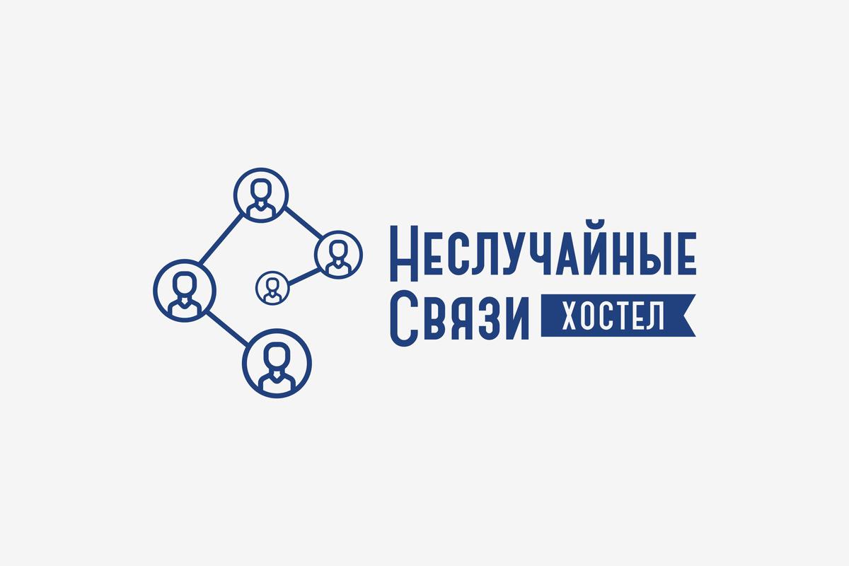 Логотип хостела и название придумал знакомый дизайнер за 14 тысяч рублей