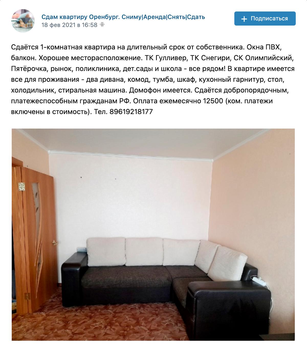 Однокомнатная квартира в Промышленном районе