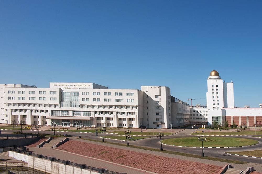Белгородский университет. Я закончил тут геолого-географический факультет