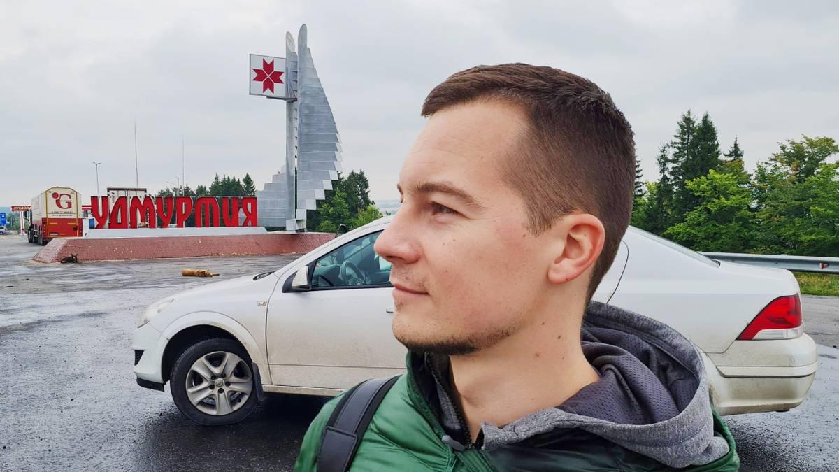 «Уже не пожалел, что поехал»: герой сериала Т—Ж добирается до Урала
