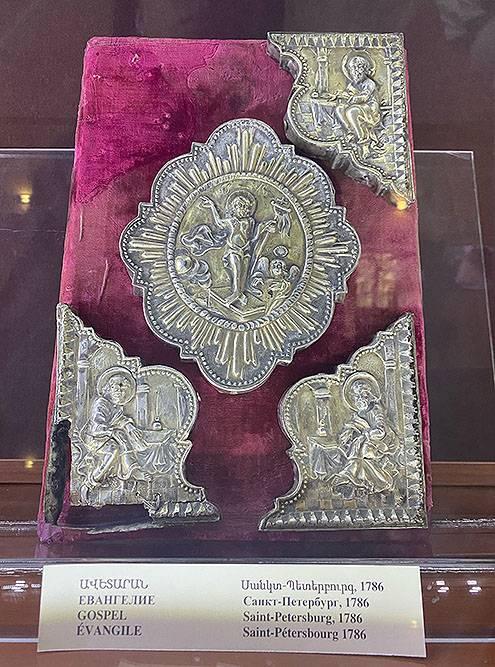 Коллекцию музея постоянно пополняют за счет даров армян-эмигрантов
