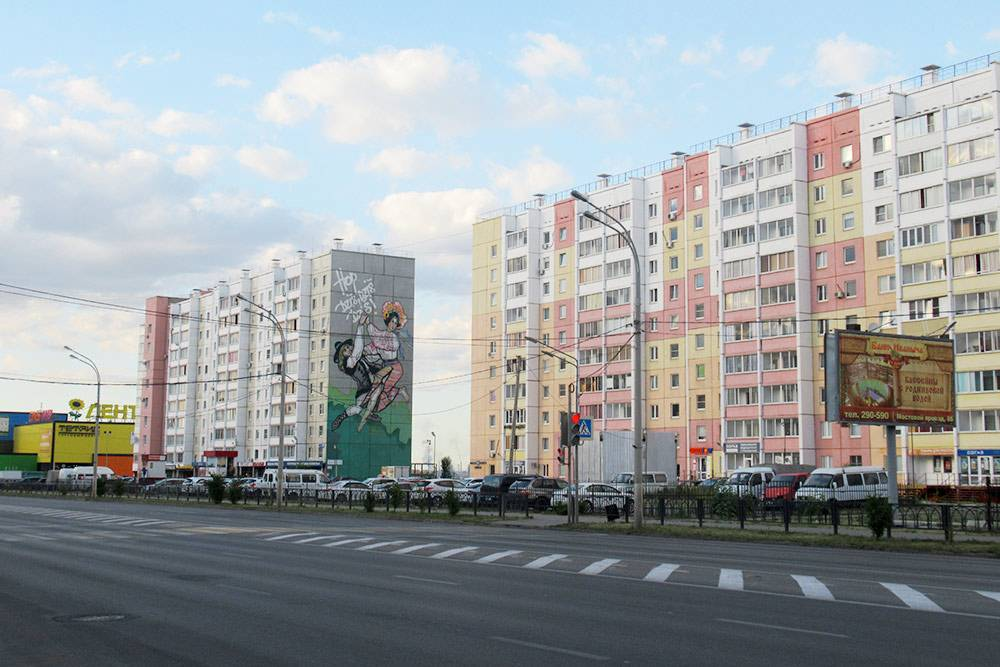 Дома в правобережной части Орджоникидзевского района