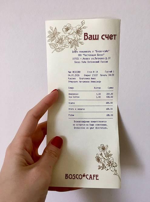 Дороже капучино в «Кофемании» за 470<span class=ruble>Р</span> может быть только гранд капучино — почему-то с двумя «пп» в меню — в кафе «Боско» за 600<span class=ruble>Р</span>
