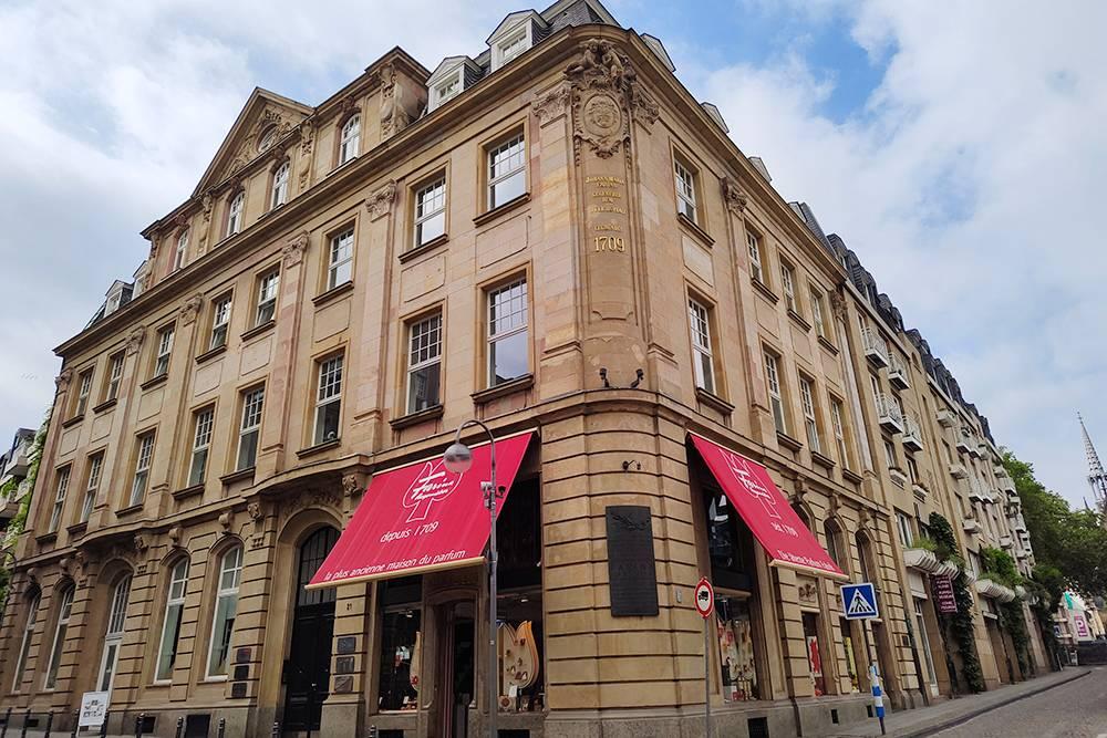 Это дом-музей Иоганна Марии Фарины, создателя одеколона