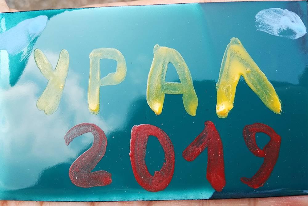 Эмалевая пластинка со стеклянными красками