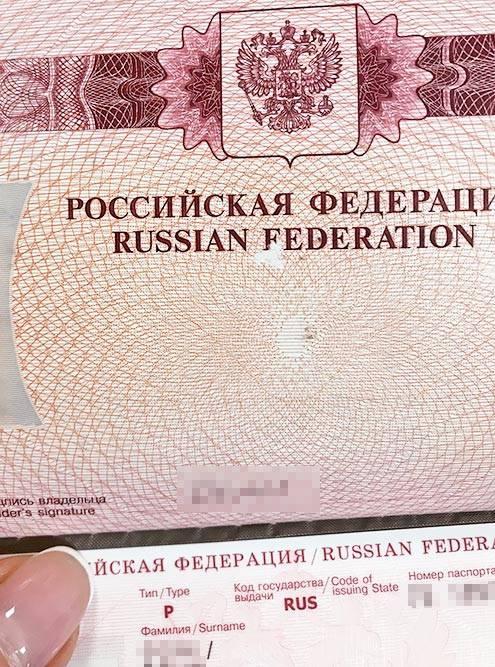 Белое пятно в районе буквы F — причина длязамены паспорта