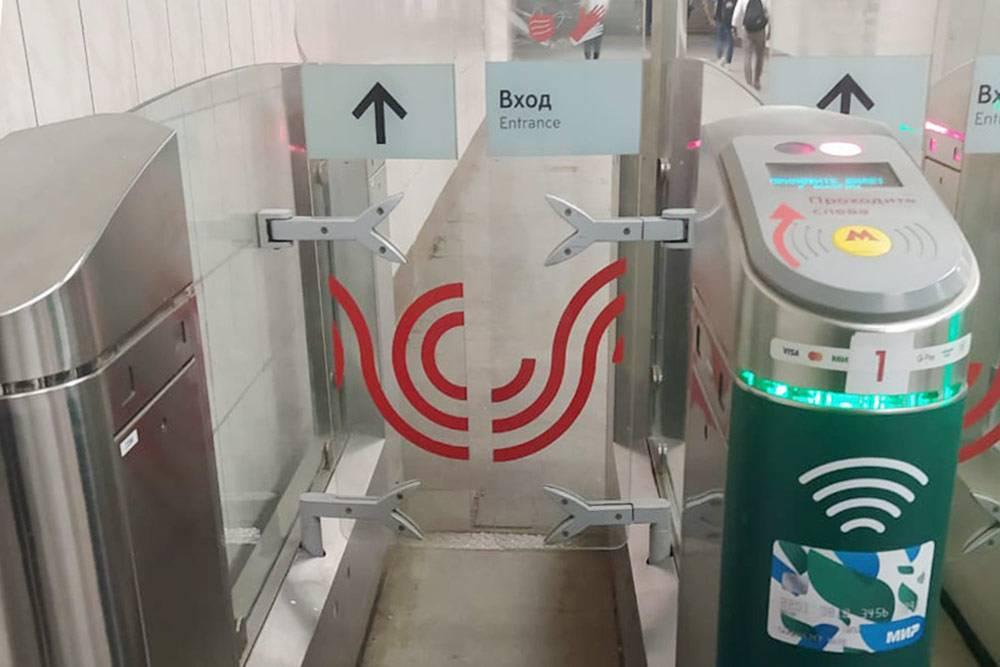 На терминалах бесконтактной оплаты есть значок антенны и иногда реклама какой-нибудь акции