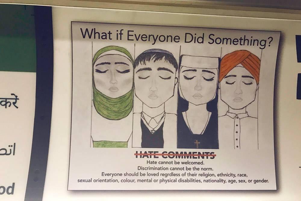 Социальная реклама против дискриминации в автобусе