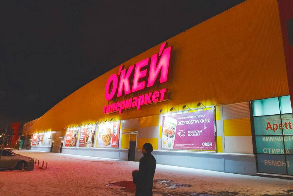 Гипермаркет возле дома — единственное место, где я никогда не забываю о скидках по студенческому