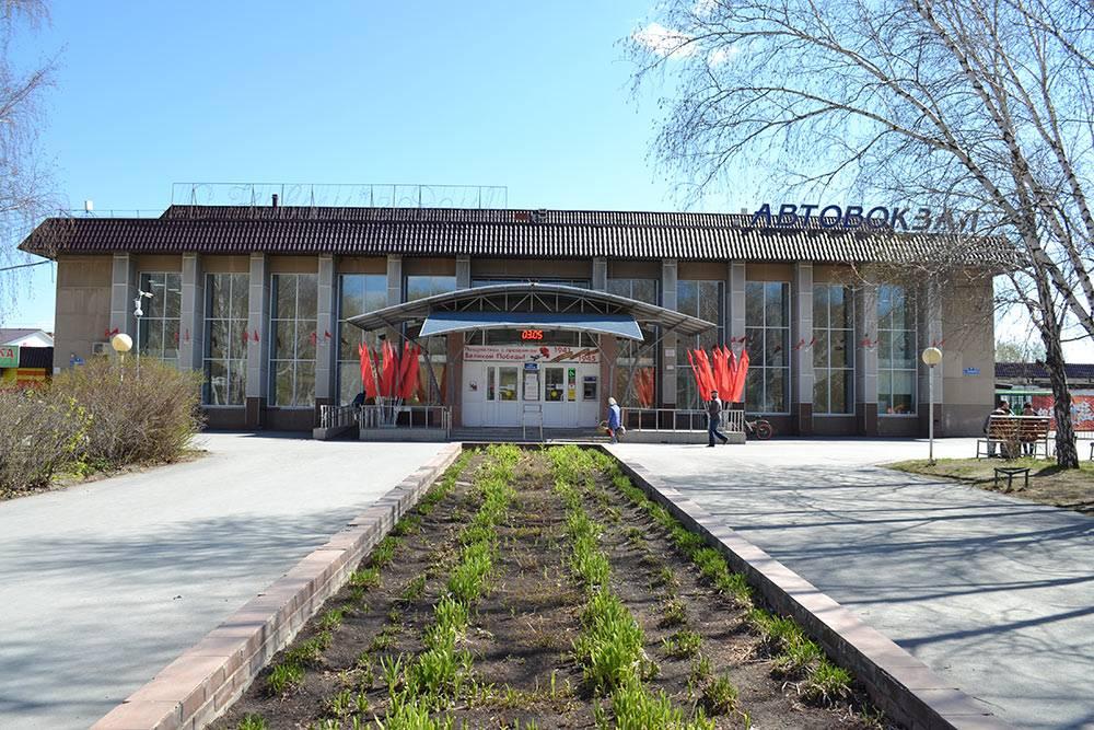 Автовокзал Тюмени. Нет, его не захватили большевики, красные флаги — украшения ко Дню Победы