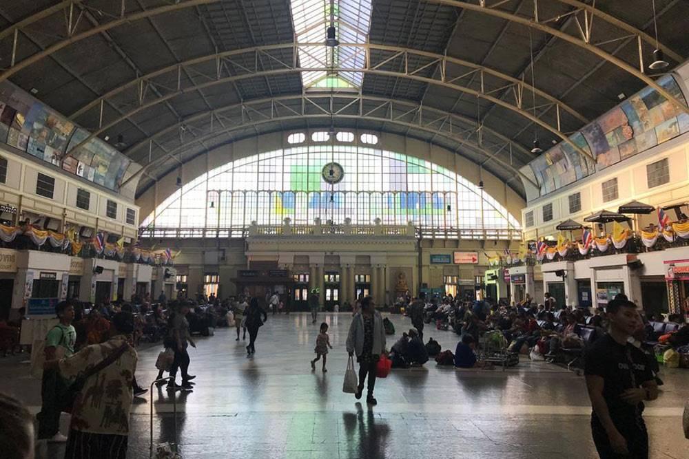 Хуа Лампхонг — главный железнодорожный вокзал Бангкока. Ему больше 100лет