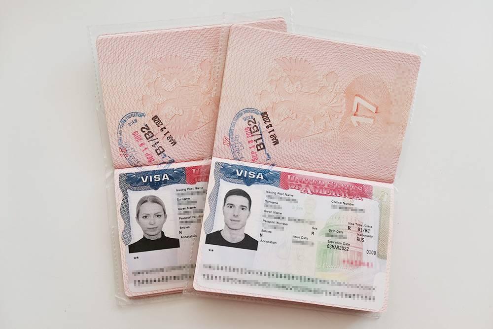 Паспорта с визами мы получили по почте DHL через неделю
