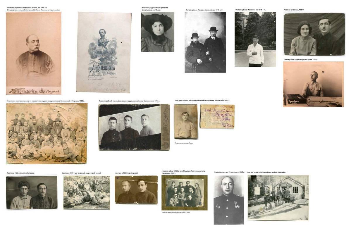 Часть собранных фотографий по одной из линий