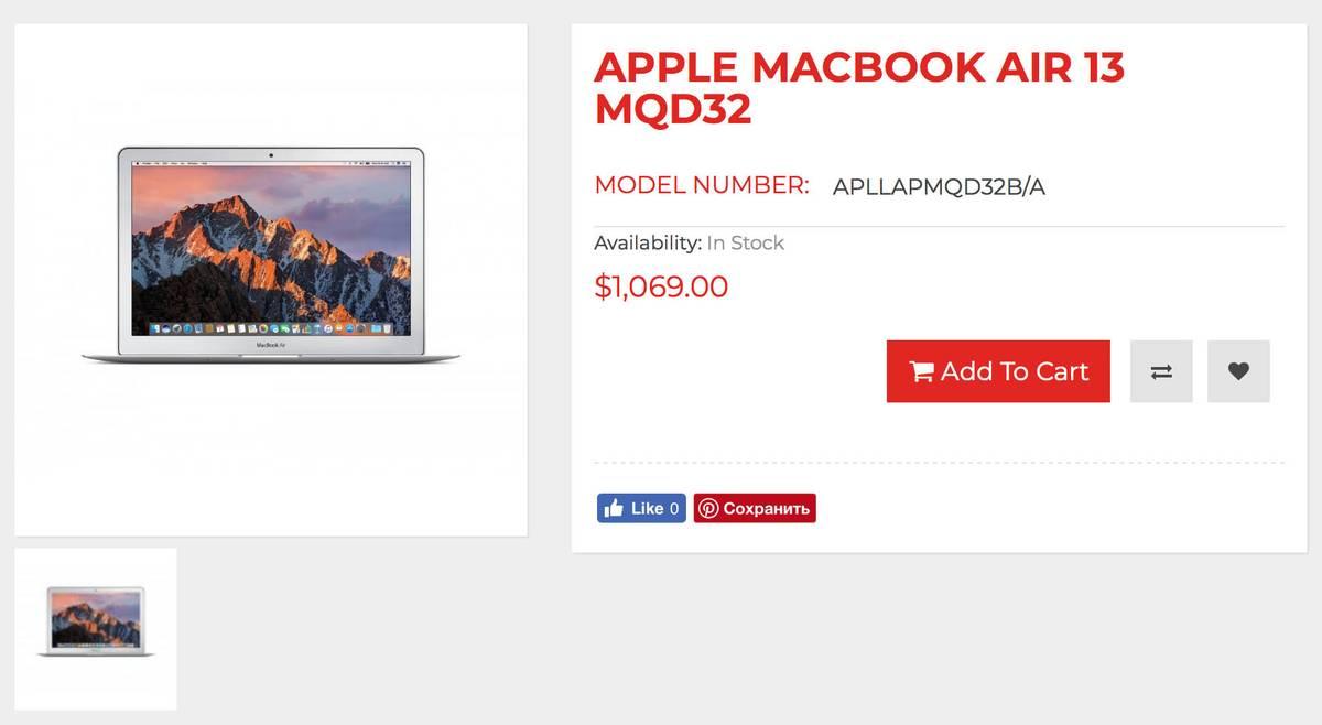 В ливанском магазине электроники Макбук-эйр стоит 999$ (61 938<span class=ruble>Р</span>)