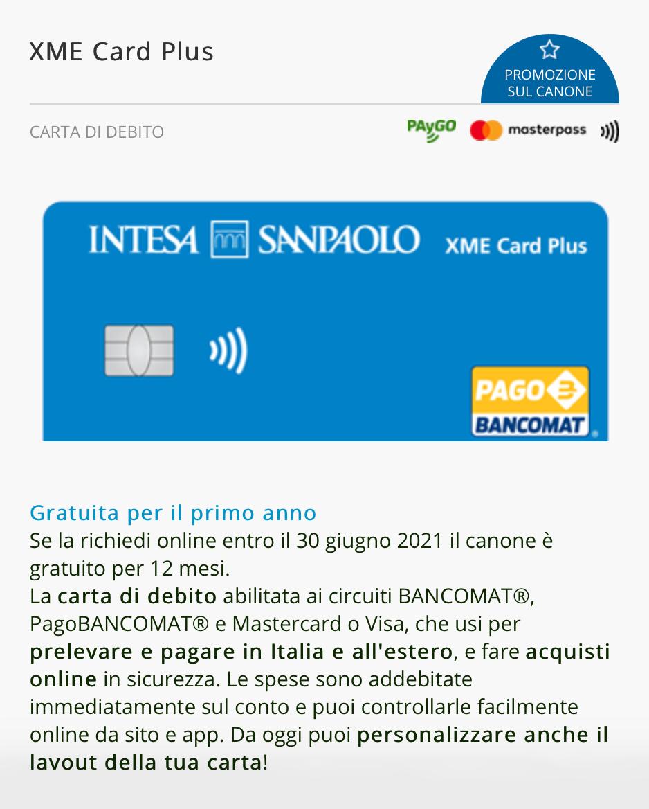 Банк «Интеза» предлагает первый год обслуживания бесплатно