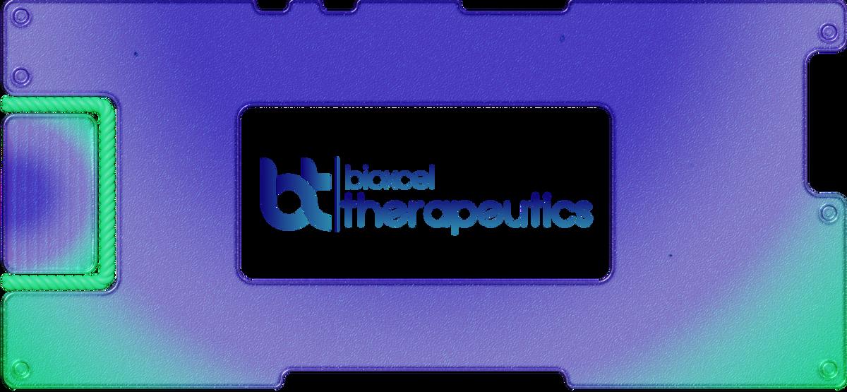 ИИ в борьбе с неврологией и раком: чем занимается BioXcelTherapeutics