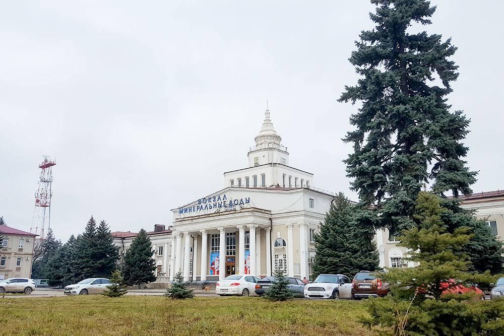 Вокзал Минвод, главного транспортного узла КМВ. Отсюда удобно добираться в Центральную Россию или за рубеж