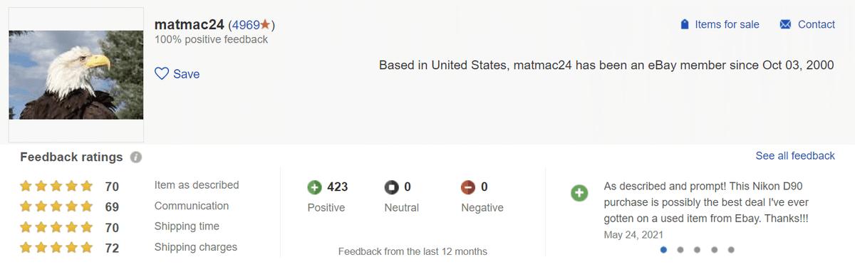У продавца рейтинг 100% и много хороших отзывов за последний год. Плохих отзывов нет вовсе