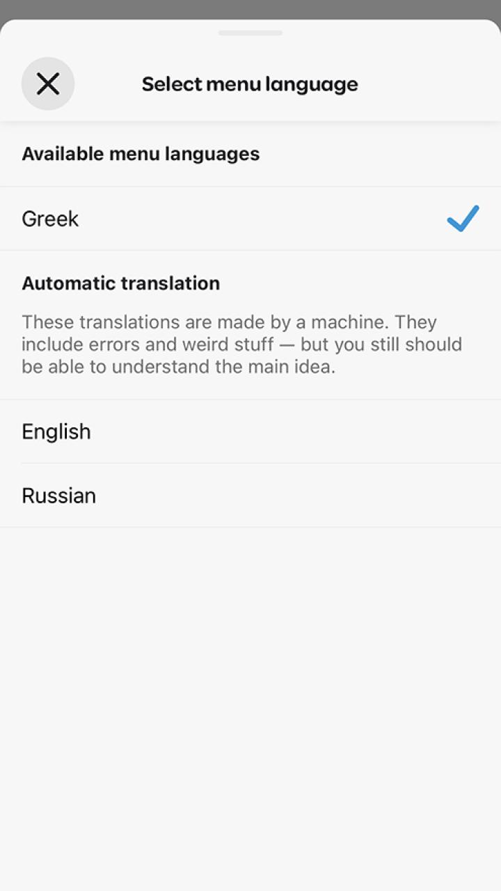В приложении длязаказа еды Wolt предлагают автоматический перевод на английский и русский, а государственного турецкого нет