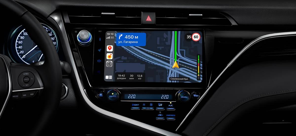 «Яндекс-карты» и «Навигатор» заработали в Apple CarPlay и Android Auto