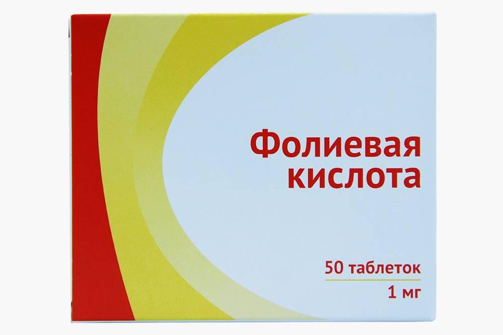 Цена: 36<span class=ruble>Р</span>. Источник: «Горздрав»