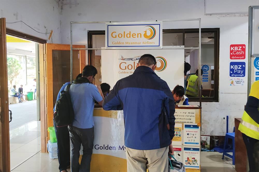Стойка регистрации в аэропорту Хехо