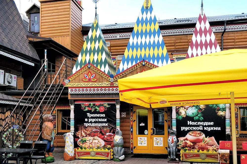 По будням в «Резиденции государыни Масленицы» предлагают бизнес-ланч. Салат, суп, горячее и блины с чаем стоили 180 рублей на человека