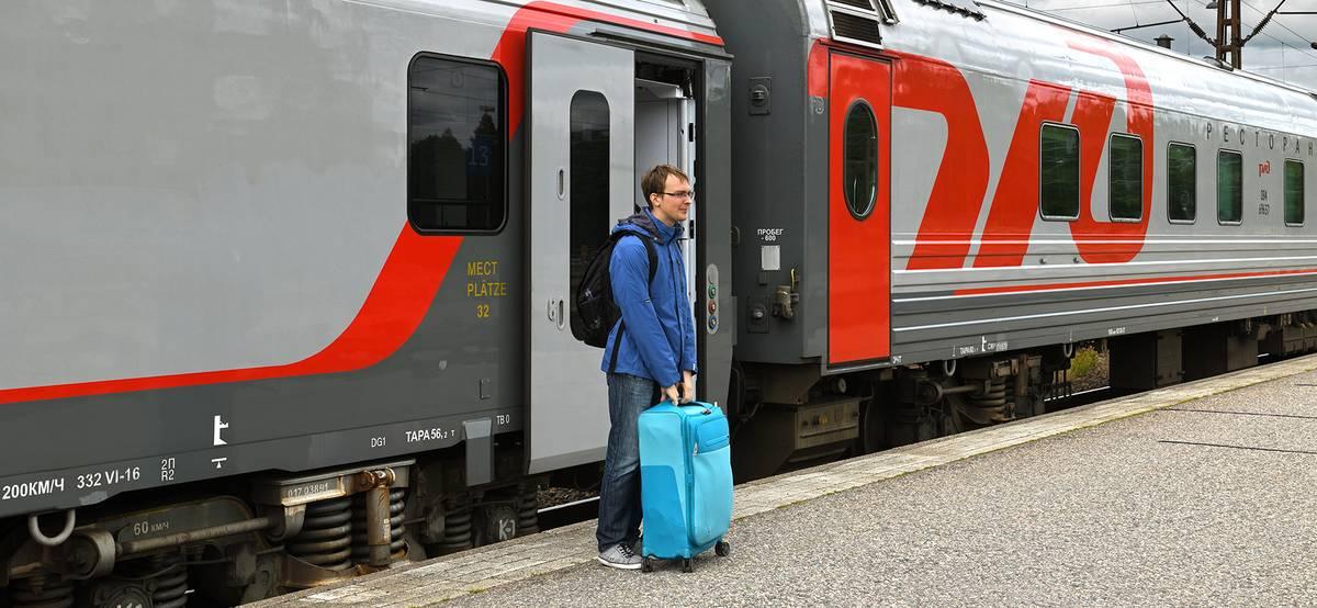 Студентам сделают скидку 50% на билеты в купе и на скоростные поезда