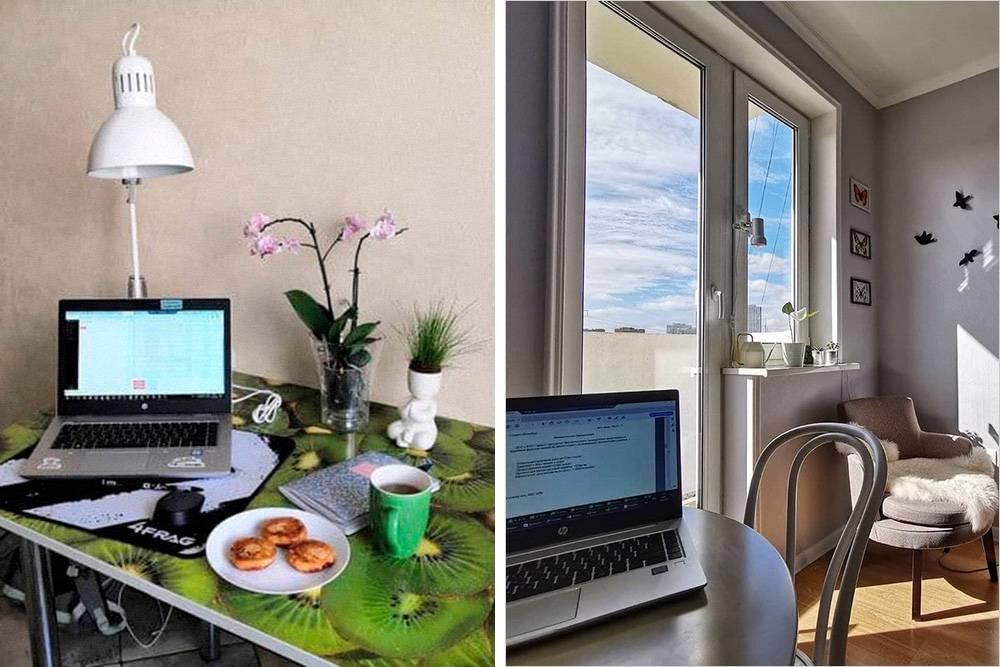Чтобы мотивировать сотрудников обустроить место, а не просто сидеть за кухонным столом, мы делились фотографиями рабочих мест в чате