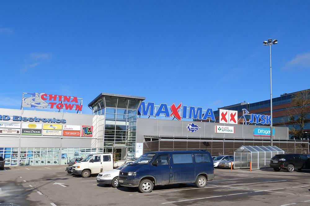 «Максима» — это сетевой магазин не только в Литве. Например, это фото сделано в соседней Латвии