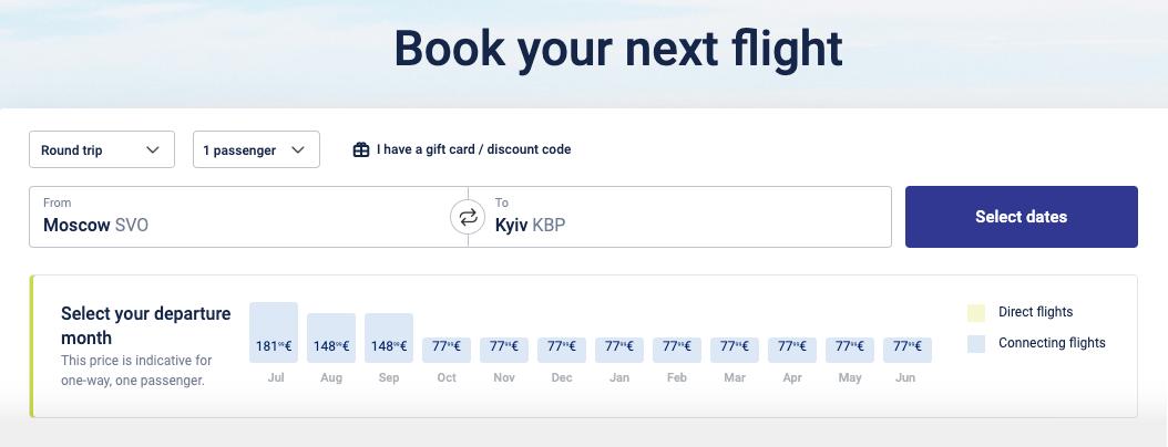 Авиабилеты AirBaltic изМосквы вКиев спересадкой вРиге. Цены начинаются от77,99€