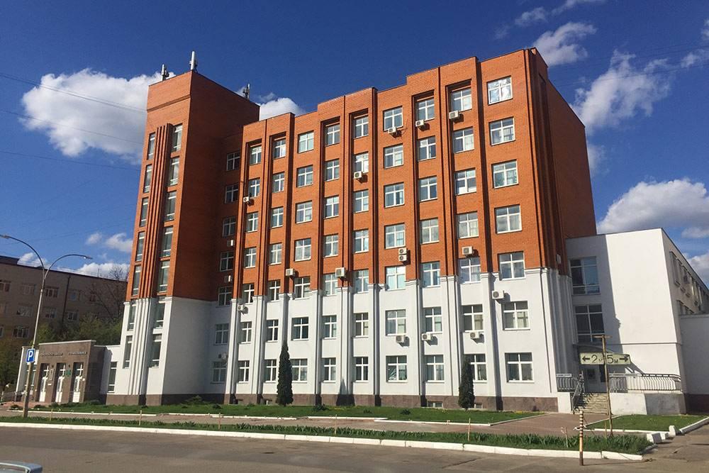 Главный корпус Областной консультативной поликлиники