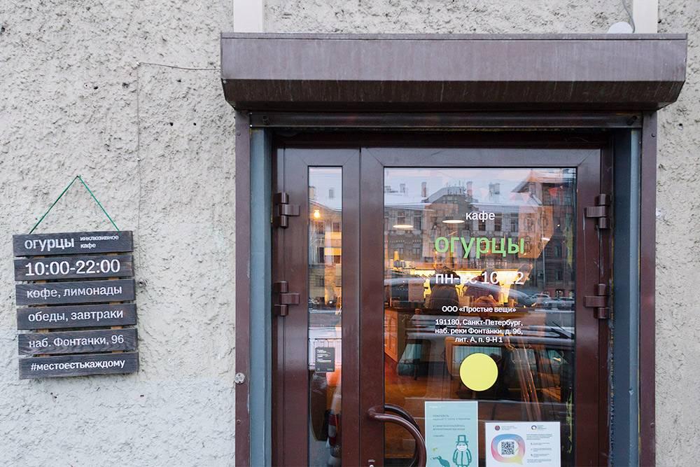 Локдаун в Петербурге длился три месяца, все кафе были закрыты. За это время мы никого не уволили и платили большую часть зарплат. Источник: Егор Цветков