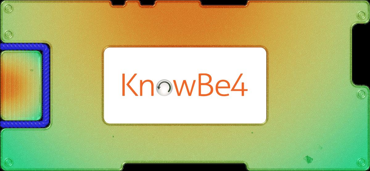 Инвестидея: KnowBe4, потомучто хакеров все больше