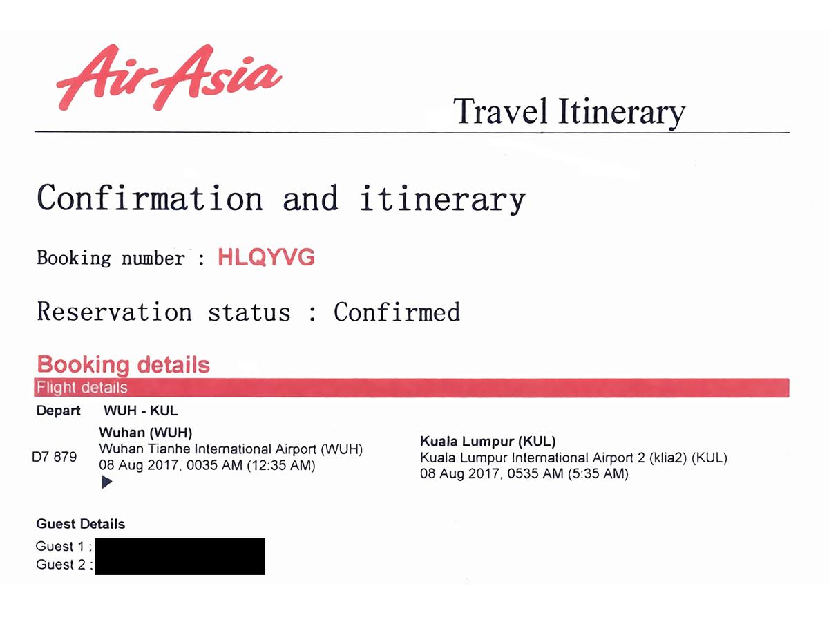 Новые билеты Ухань — Куала-Лумпур стоили 18 тысяч рублей