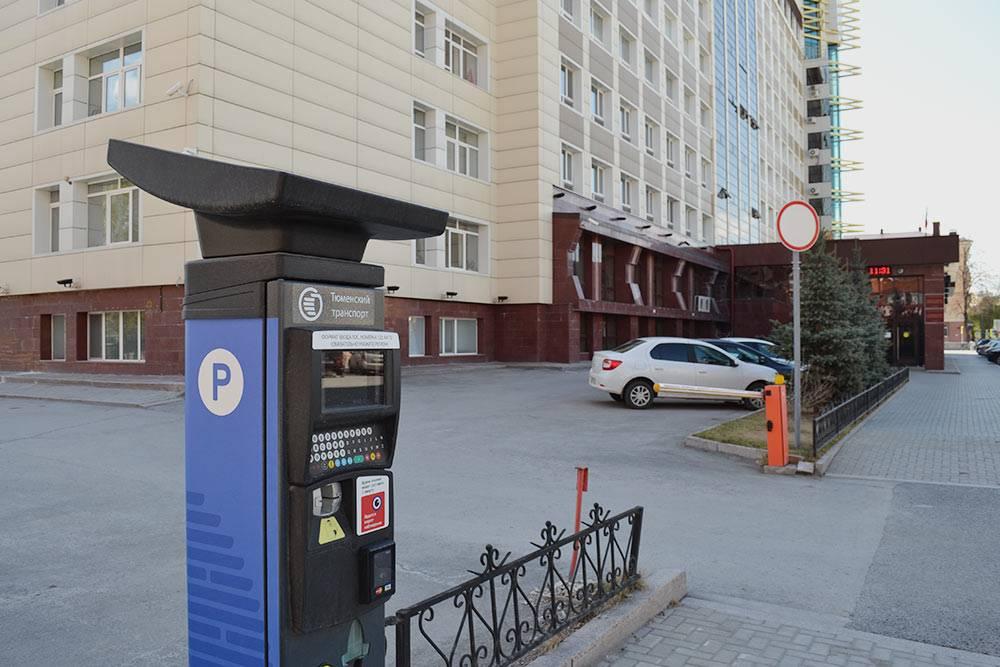 Терминал оплаты парковки на улице 8 Марта