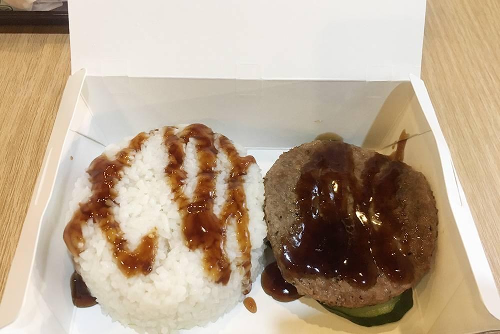 В McDonald's в Хошимине продают рис с котлетой, а туалет платный