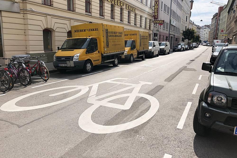 ВВене есть места, гдевелосипедист важнее автомобилиста иможет ехать посреди дороги