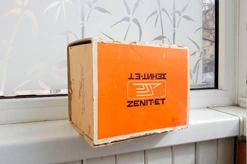 Коробка и ремень добавили стоимости