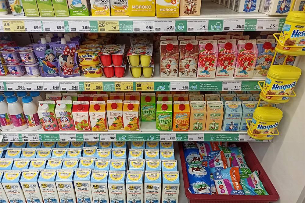 Меня обрадовал широкий выбор молочных продуктов. Я попробовала сывороточный напиток «Бодрость» и молочный коктейль «Вологоша» — второй мне очень понравился