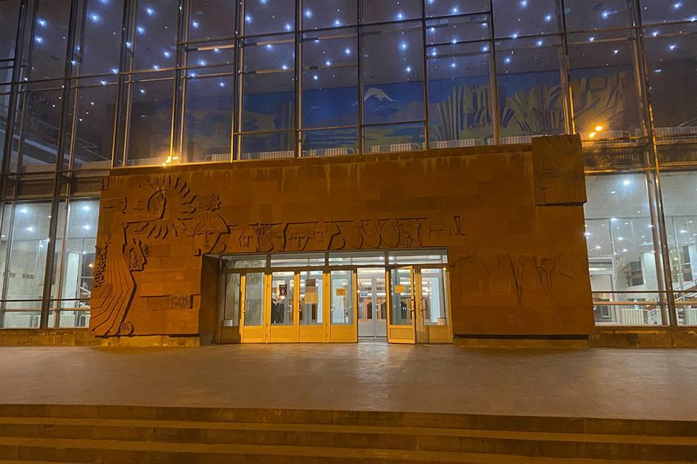 Национальный академический театр имени Габриэла Сундукяна