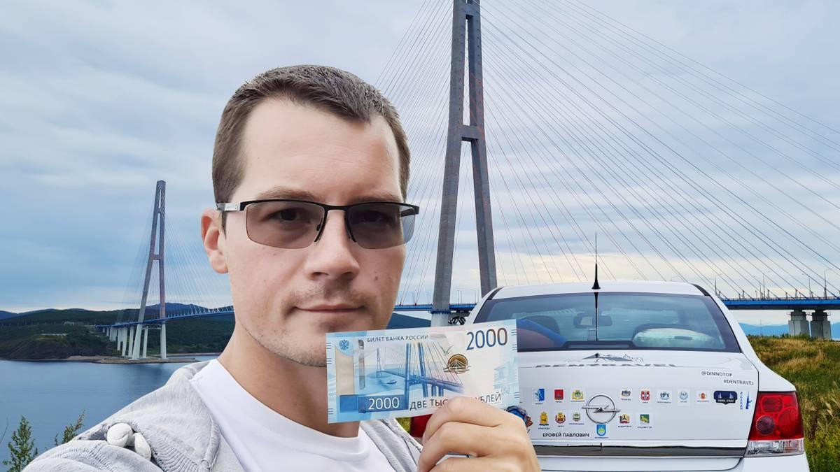 «Владивосток — самый интересный город»: герой сериала Т—Ж не хочет возвращаться в Москву