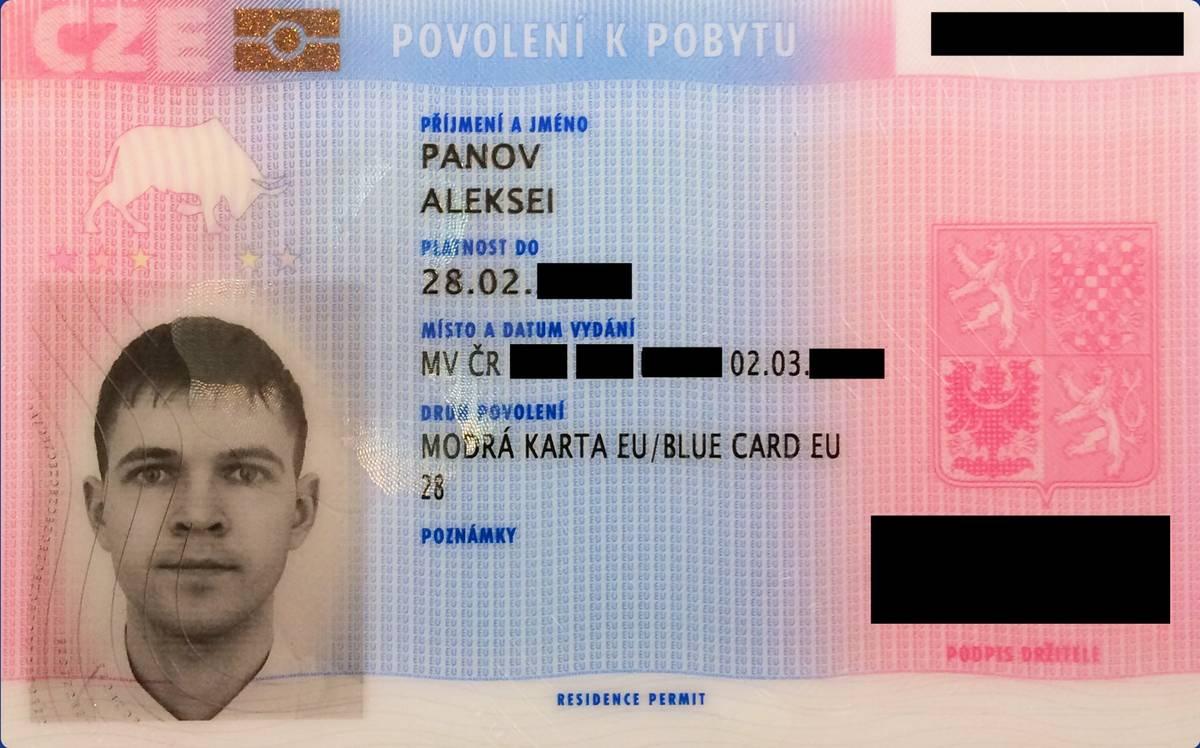 Голубая карта в чехии список специальностей как добраться до пляжа дубай марина