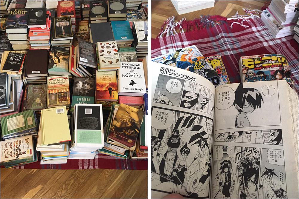 Села разбирать книги, наткнулась на мангу «Шаман Кинг» 2000года и залипла