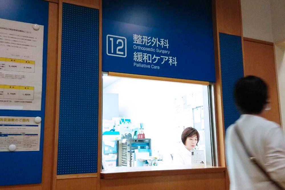 В отделении ортопедической хирургии