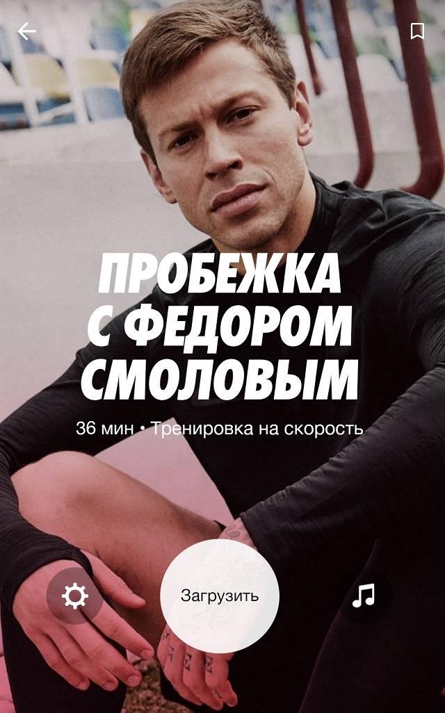 В приложении Nike очень приятный минималистичный дизайн