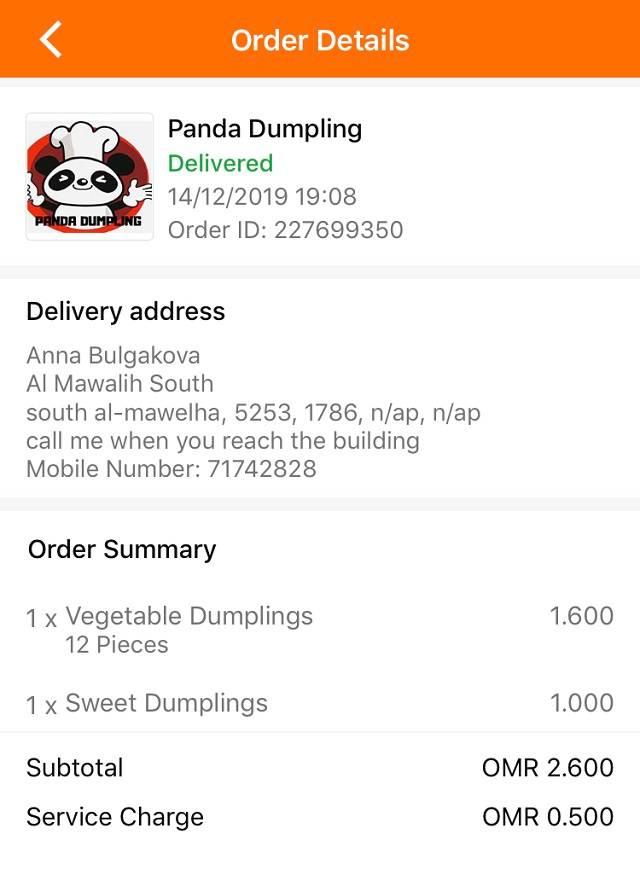 Последний раз через «Талабат» я заказывала вегетарианские пельмени из китайского ресторана. Они обошлись мне в 3 OMR (595<span class=ruble>Р</span>) вместе с доставкой